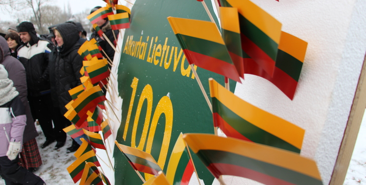 February 16th - commemoration events of the Lithuanian state's centenary in Pasvalys district