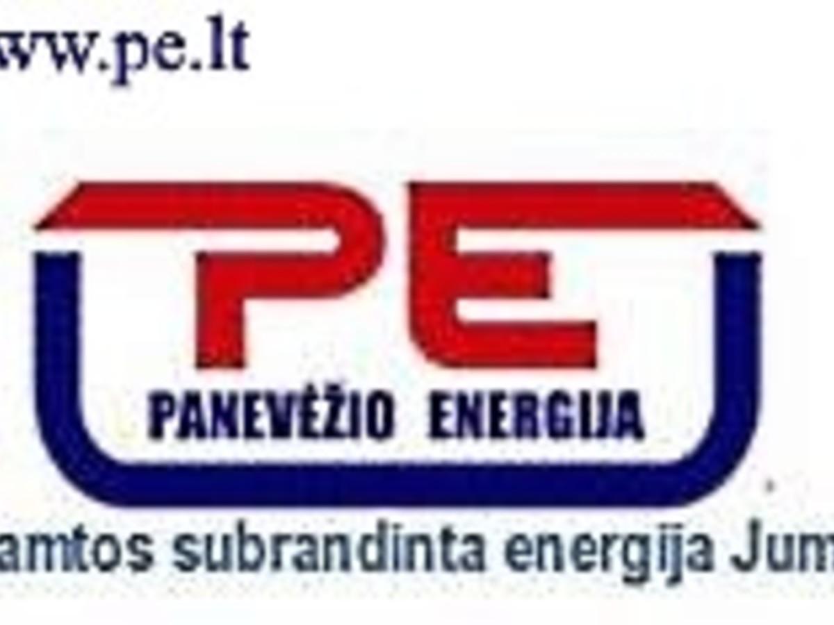 energijos prekybos sistemų 1 egzaminas